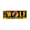 KWMX 96.7 FM logo